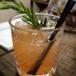 drinks med rosmarin